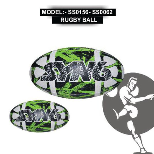 SS0156- SS0062 RUGBY BALL